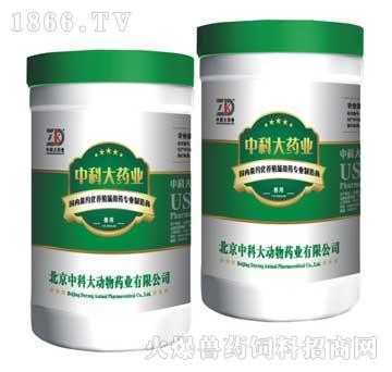 复方酒石酸泰乐菌素-主治猪气喘病、链球菌性肺炎