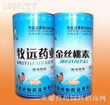 金丝桃素提取物-禽流行性感冒特效药、禽瘟热症特效药