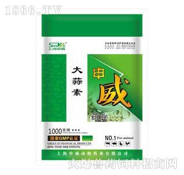 大蒜素-改善饲料品质、改善肉质品质