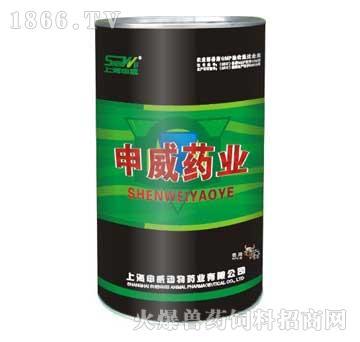 鸭浆痢福-对鸭传染性浆膜炎有特效