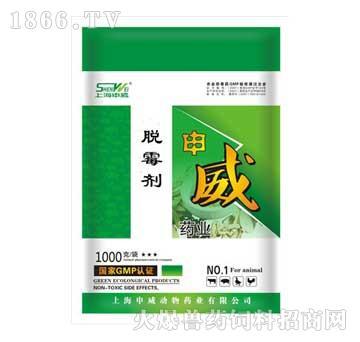 脱霉剂-防治霉菌毒素、大肠杆菌毒素