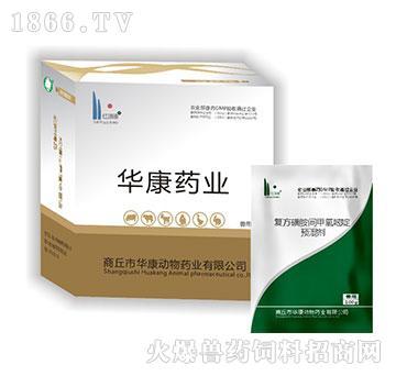 复方磺胺间甲氧嘧啶预混剂