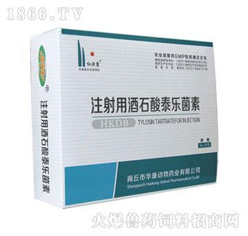 酒石酸泰乐菌素-要用于治疗支原体及敏感菌引起的感染