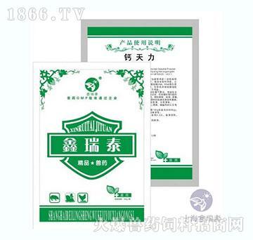 钙天力-奶牛补充钙专用、主治骨软症、生产瘫痪、异食癖