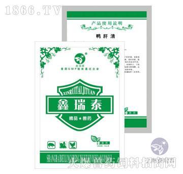 鸭肝清-主治肉鸭瘟、病毒性肝炎、盲肠肝炎、弧菌性肝炎