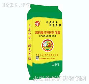 乳猪教槽料-提高成活率、防止黄白痢、易消化