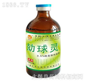 达嘉(�那蛄椋�-主要用于鸡、兔球虫病、促成长和提高饲料利用率