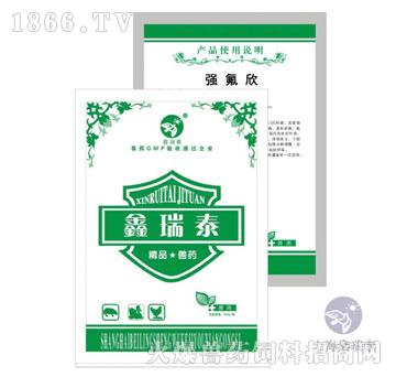 强氟欣-治疗大肠杆菌、呼吸道