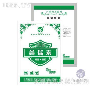 金蟾呼霸-用于禽咳嗽、喘气、头脸肿胀、精神萎靡、不食