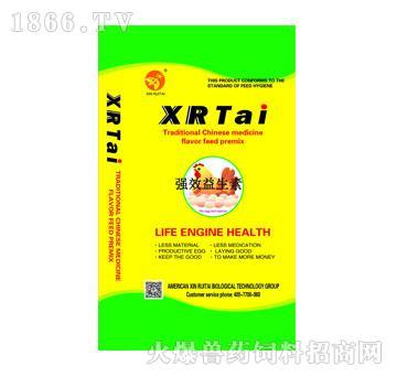 强效益生素-用于急慢性腹泻、肠道菌群失调症、急性下痢