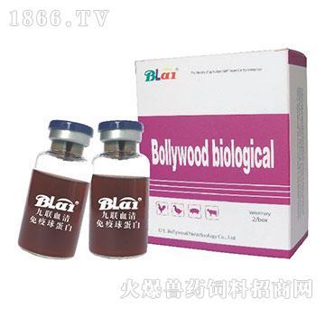 九联血清免疫球蛋白-猪瘟、高热病、流感专用药