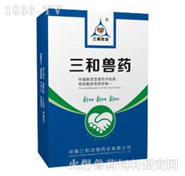 五苓散-主治肾传支、法氏囊、痛风、肾脏肿大、苍白、输尿管变粗