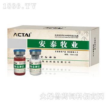 肠毒神针-猪传染性胃肠炎,流行性腹泻特效药