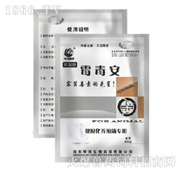 霉毒安-提高饲料转化吸收率
