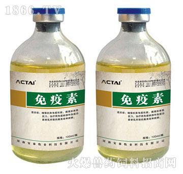 免疫素(禽用)-新城疫、禽流感特效药