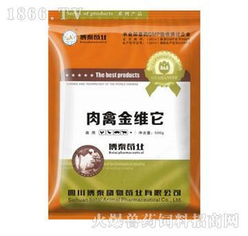 肉禽金维它-提高肉禽饲料转化率、补充肉禽维生素、氨基酸