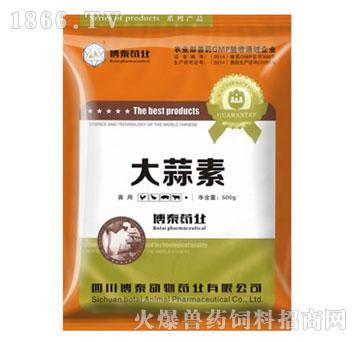 大蒜素-抗球虫病、促进畜禽、鱼类健康生长