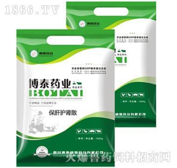 保肝护肾散-鸡输卵管炎特效药、用于鸡、鸭、鹅盲肠肝炎、