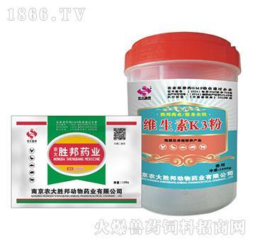 维生素K3粉