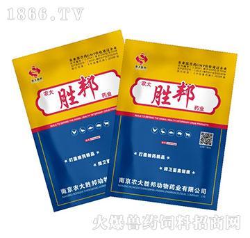 天蚕素-主治心包炎、肝周炎、气囊炎、心肌炎、眼炎、关节炎、肠炎