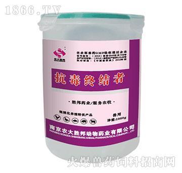 抗毒终结者-主治畜禽热性病、感冒、传染性支气管炎、传染性喉气管炎
