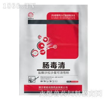 肠毒清-主治大肠杆菌、沙门氏菌、多杀性巴氏杆菌