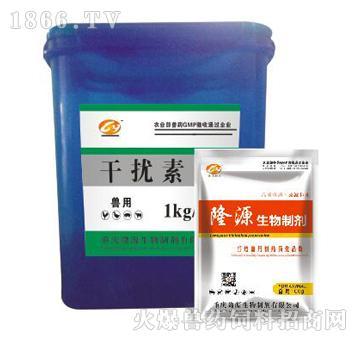 干扰素-主治小鹅瘟、禽传染性喉气管炎