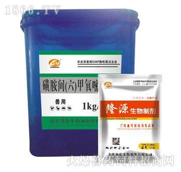 磺胺间(六)甲氧嘧啶钠