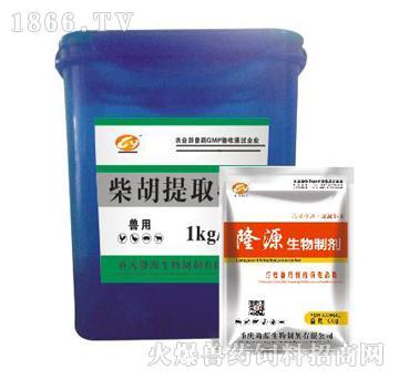 柴胡提取物-主治高热不退、伤寒热症、腹泻