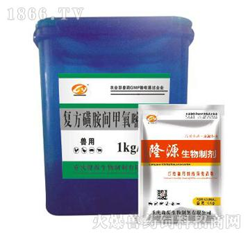 复方磺胺间甲氧嘧啶钠-主治禽球虫病、白冠病、犬肠杆菌病