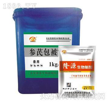 参芪包被VC-预防貂狐貉贫血、解毒、排毒、抗氧化