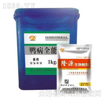 鸭病全能康-主治鸭心包炎、肝周炎、腹膜炎