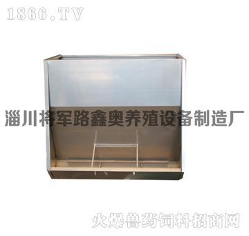 保育专用双面不锈钢料槽