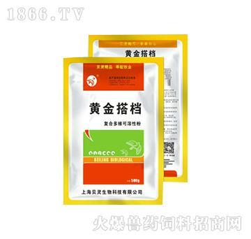 黄金搭档-营养性添加剂,防止维生素的缺乏症