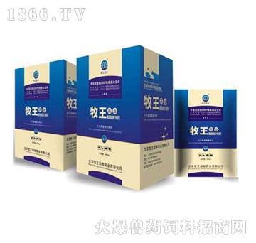 毛皮专用维生素E-主治不孕、白肌病、营养性肌萎缩