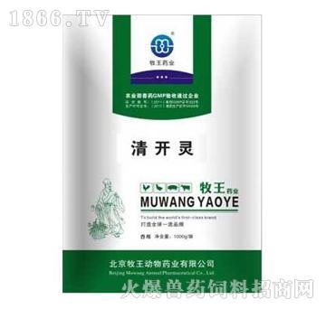 清开灵-用于猪高烧高热、咳嗽气喘、不食