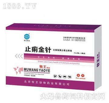 止痢金针-主治初生仔猪腹泻、补料性腹泻、过敏性腹泻