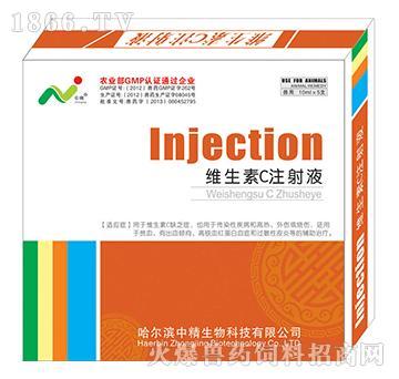 维生素C注射液-用于维生素C缺乏症,也用于传染性疾病和高热