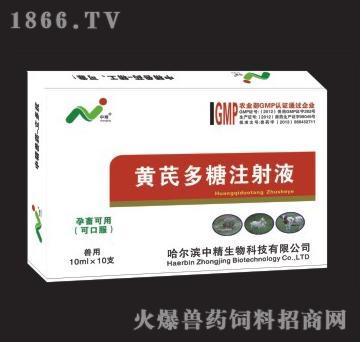 立多抗-抗病毒、解热、提升免疫力