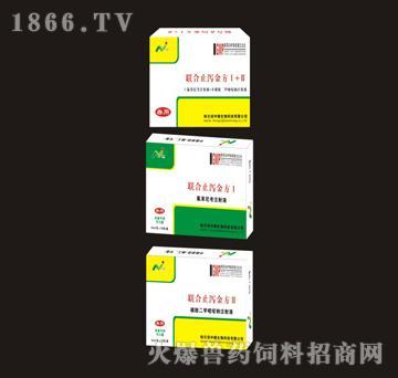 联合止泻金方-主治肠炎腹泻、拉稀症