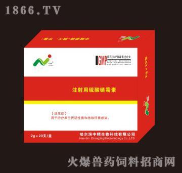 多效头孢-用于治疗革兰氏阴性菌和结核杆菌感染