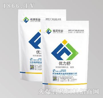 优力舒-抑制饲料霉菌生长、消除肠道霉菌毒素