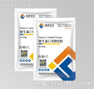 高效VC-用于维生素C缺乏症、发热、慢性消耗性疾病