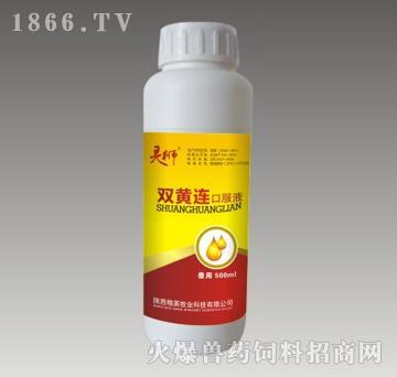 双黄连口服液-主治畜禽病毒性疾病及呼吸道感染