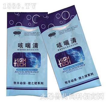 咳喘清-主治猪喘气病、支气管炎、哮喘、支气管肺炎