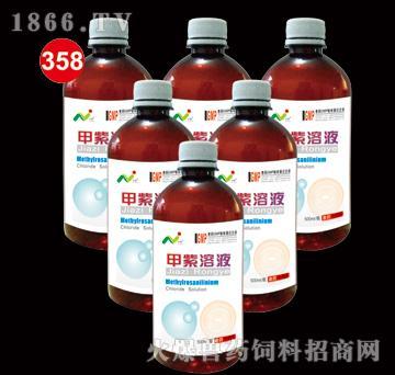 甲紫溶液-用于黏膜和皮肤的创伤、烧伤和溃疡的消毒