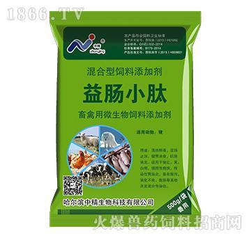 益肠小肽-预防腹泻、下痢等肠胃道疾病
