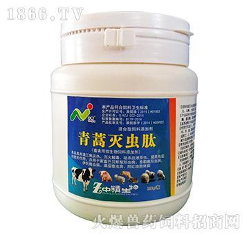 青蒿灭虫肽-主治高热贫血或黄疸、反刍停止、泌乳停止