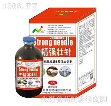 中精强壮针-维生素类药,提高母猪的泌乳能力