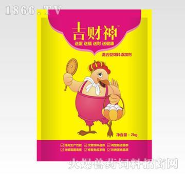 吉财神(蛋鸡专用)-调节肠道,减少料粪,蛋壳红润有光泽,增加蛋重,延长产蛋高峰